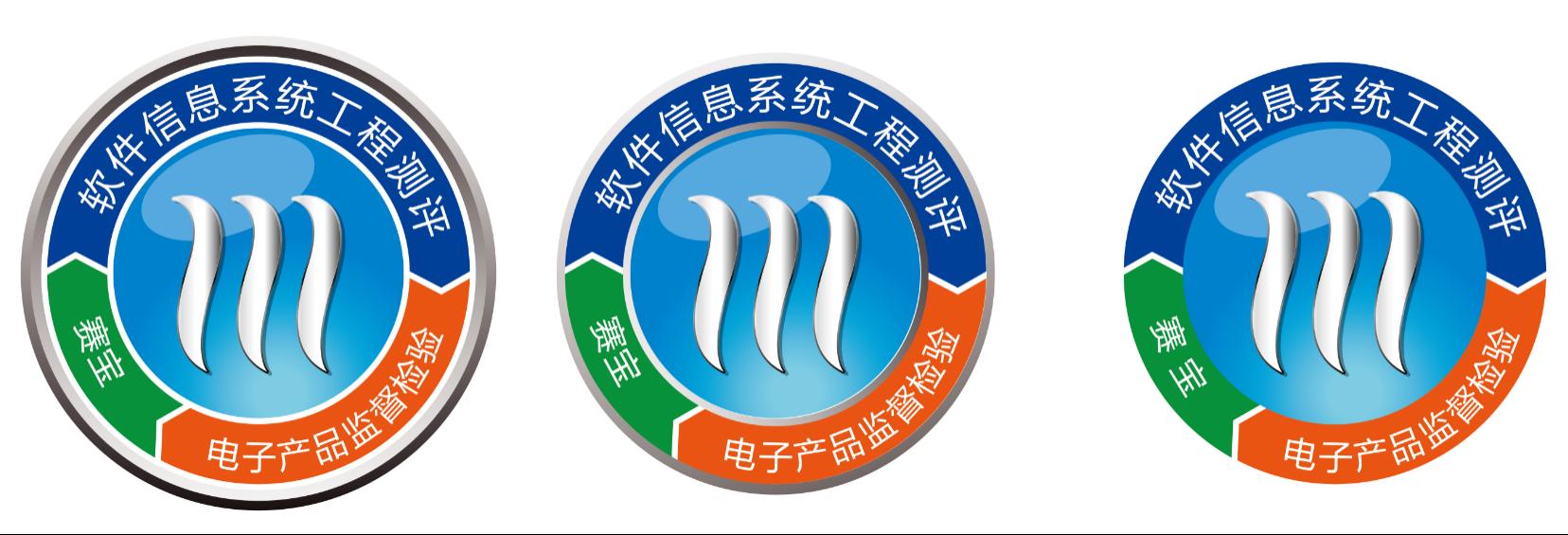 四川省电子产品监督检验所LOGO Logo设计说明 1、LOGO 整体有立体、通透感觉。 2、四周为铂金质感圆环椭圆环。代表软件和信息系统工程测评以及电子产品监督检验的数据有份量。 3、圆环内侧四周均布软件和信息系统工程、电子产品、ERPE实验室字样。代表该单位的三项主要业务。 4、中间为蓝宝石状的放大镜。寓意测评工作与监督检验工作的宗旨在于从细节入手、从细微着眼、放大视角,致力于帮助产品生产者与使用者及时发现潜在问题、分析问题、解决问题、完善产品。 5、居中部分为S状色带衔接四周,与铂金半圆代表的符
